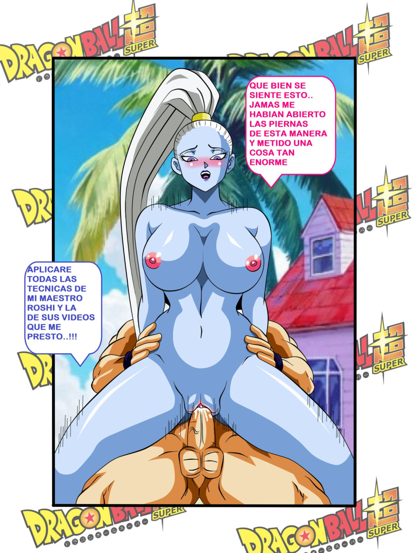 #8 dragon ball android Boomy avatar the last airbender